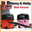 Henry & Hetty Desk Vacuum ヘンリー&へティ デスクトップクリーナー キュートなミニサイズク...