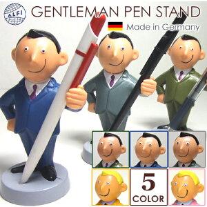 ALFI GENTLEMAN PEN STANDALFI 紳士 ペンスタンドデスクを和やかにしてくれるおしゃれな癒し系...