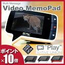 送料無料 NATIVE UNION PLAY VIDEO MEMO PAD プレイ ビデオ メモパッド ビデオ カメラ ムービー...