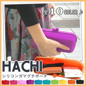 SILICON CASE HACHI シリコン ガマグチケース ハチ シリコン製の便利ながまぐち式ポーチ! PSP...