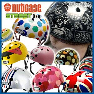 子供用 ヘルメット 自転車 キッズ ストライダー Nutcase Helmet S-M size ナットケース ヘルメ...