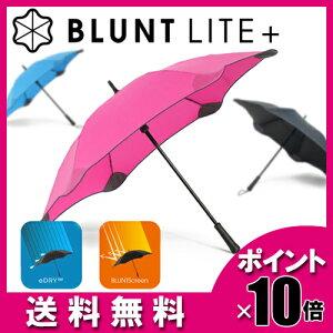 【ポイント10倍】【送料無料】 BLUNT LITE+ ブラント ライトプラス ブラントアンブレラ 傘 全天...