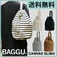 BAGGU キャンバス スリングバッグ / バグー CANVAS SLING BAG [スリング バッグ エコバッグ リュックワンショルダー ボーダー カラフル 無地 バグゥ] 【送料無料 あす楽対応】
