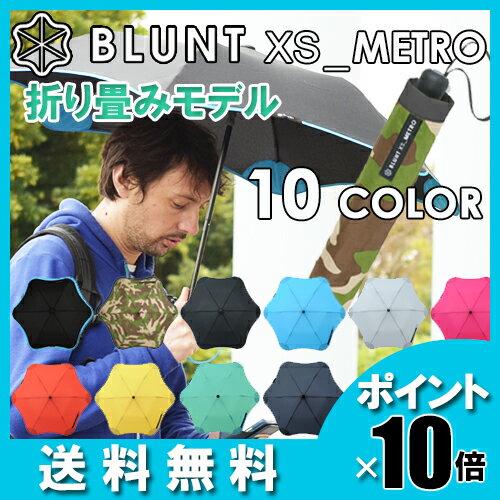 BLUNT XS METRO / ブラント XS メトロ A2457 折り畳み傘 防風手開き傘 ...