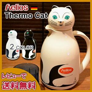 【レビューで送料無料】 ヘリオス サーモキャット Helios Thermo Cat ネコ 猫 魔法瓶 ポット ヘ...
