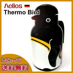 レビューで送料無料 ヘリオス サーモバード ペンギン Helios Thermo Bird Penguin 魔法瓶 ポッ...