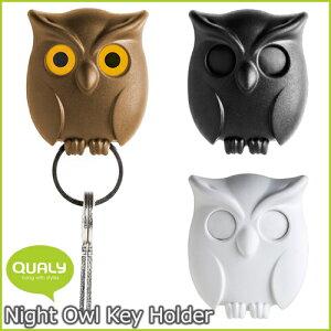 クオリー ナイトオウル キーホルダー / QUALY Night Owl Key Holder…