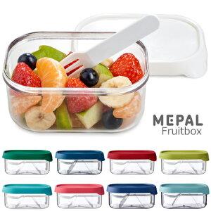 ロスティ メパル フルーツボックス / Rosti Mepal Fruitbox [お弁当箱 ランチボックス おしゃれ カラフル 保存容器 Rosti Mepal ロスティ メパル] 【あす楽対応】