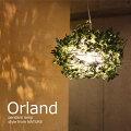 オーランドペンダントランプ/Orlandpendantlamp【あす楽対応】