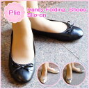 プリエ 携帯シューズ スリッポン Plie Handy Folding Shoes Slip-on 携帯スリッパ/携帯シューズ...