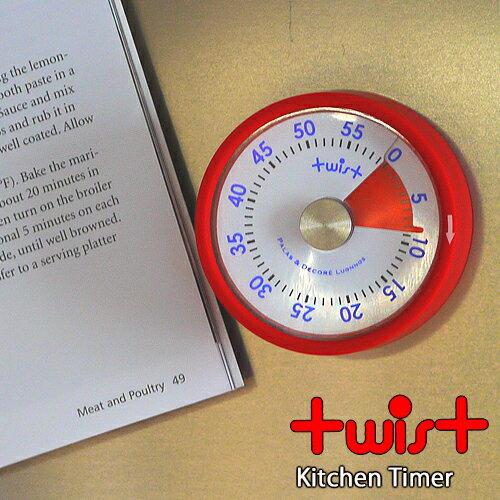 ツイスト アナログ ラバーキッチンタイマー / Twist  Kitchen Timer [キッチンツール / キッチン雑貨 / キッチン小物 / かわいい / おしゃれ] 【あす楽対応】