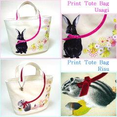 Animal Print Tote Bag / アニマルプリントトートバッグ 【あす楽対応_関東】