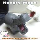 Hungry Hippo ハングリーヒポ口を大きく開いたカバさん型小物入れ ステーショナリーグッズ 【あ...