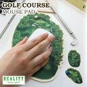 【あす楽対応】 ゴルフコース マウスパッド / GOLF COURSE MOUSE PAD [マウスパッド おしゃれ かわいい ゴルフ 文房具 ステーショナリー マウス ギフト プレゼント]