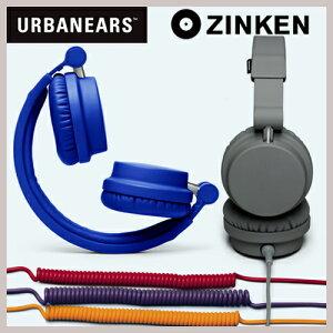 【送料無料】 URBANEARS ヘッドフォン ZINKEN アーバンイヤーズ ヘッドフォン ZINKEN 高音質 DJ...