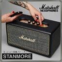 【マーシャル スピーカー】 Marshall Speaker STANMORE Bluetooth Black / マーシャル スピーカー スタンモア ブルートゥース ブラック[Bluetooth対応 オーディオ 高音質 iPhone iPad PC スマートフォン] 【国内正規品 購入特典あり あす楽対応】