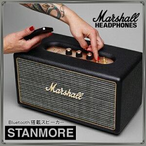 Marshall Speaker STANMORE マーシャル コンパクトスピーカー スタンモア Bluetooth対応 オーデ...