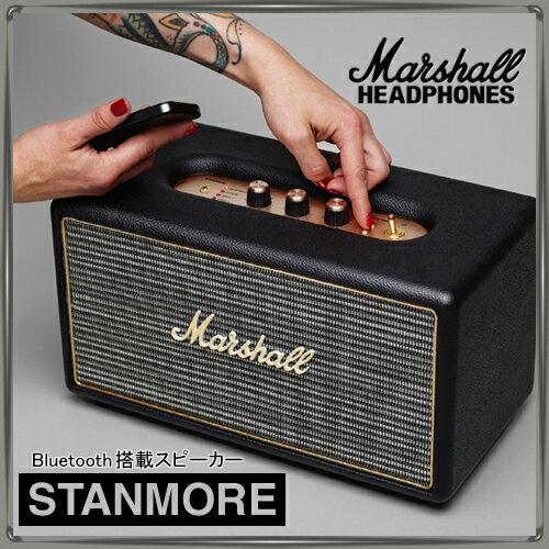 Marshall Speaker STANMORE / マーシャル コンパクトスピーカー スタン...