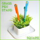 グラス ペンスタンド DHINK GRASS PEN STAND デスクに癒しを与えてくれる草モチーフペンホルダ...