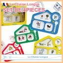 ラシェーズロング キッズランチプレートセット La Chaise Longue SET DE 4PIECES 子供用食器セ...