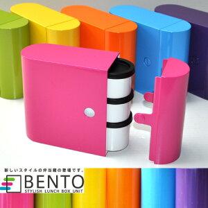 BENTO/ベント/スリムランチボックス行楽/ランチボックス/お弁当箱/3段/ピクニック/お弁当箱/タ...