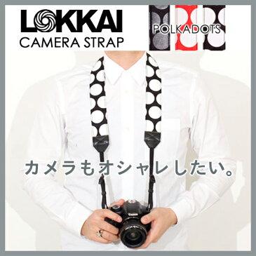 【送料無料】 LOKKAI カメラストラップ ポルカドット / LOKKAI CAMERA STRAP POLKADOTS [カメラストラップ 一眼レフカメラ デジカメストラップ ロッカイ ミラーレス一眼 おしゃれ かわいい 女子] 【あす楽対応】
