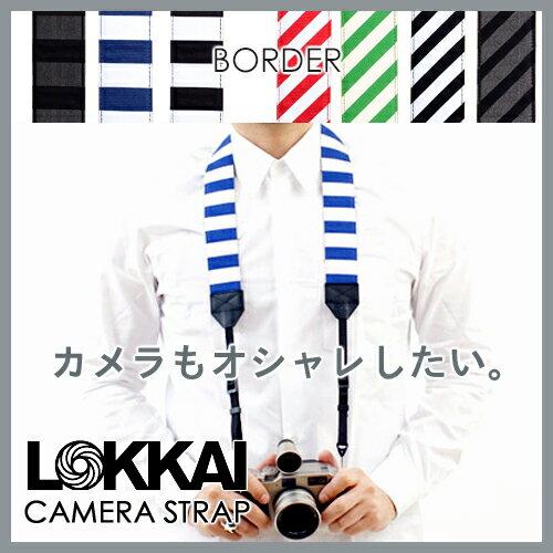 LOKKAI カメラストラップ ボーダー / LOKKAI CAMERA STRAP BORDER [カメラストラップ...