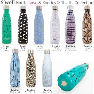 SwellステンレスボトルクラシッSwellステンレスボトル500ml2015ク500ml