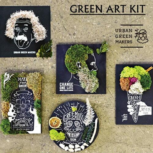 【黒板 ブラックボード】 URBAN GREEN MAKERS グリーンアートキット [アーバングリーンメーカーズ GREEN ART KIT ウェルカムボード チョーク おしゃれ 観葉植物] 【あす楽対応】の写真