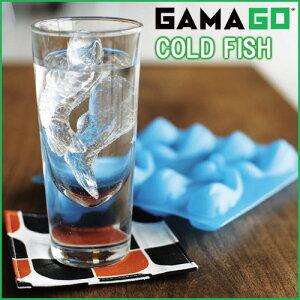 ガマゴ アイストレー コールドフィッシュ/ GAMA-GO ICE TRAY COLD FISH (鯉(コイ)型の氷が作れ...