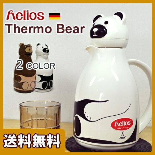 ヘリオス サーモベアー / Helios Thermo Bear [クマ 魔法瓶 ポット ヘリ...