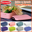 Rosti Take A Break Lunch Box Tub / ロスティ ランチボックス タブ [デンマーク生まれのスタイリッシュランチボックス お弁当箱 おしゃれ カラフル] 【あす楽対応】