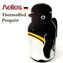【ヘリオス 卓上魔法瓶】 ヘリオス サーモバード ペンギン / Helios Thermo Bird Penguin [魔法瓶 ポッ...