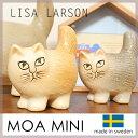 【リサラーソン 置物】 リサラーソン ねこのモアミニ / LISA LARSON MOA MINI 【あす楽対応】