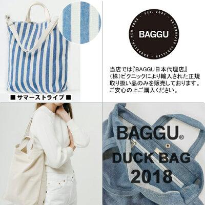 BAGGUDUCKBAG/バッグダックバッグ(2WAY仕様のデイリーユーストートバッグ)