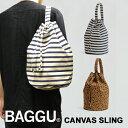 BAGGU キャンバス スリングバッグ / バグー CANVAS SLING BAG [スリング バッグ エコバッグ リュックワンショルダー ボーダー カラフル 無地 バグゥ] 【送料無料 あす楽対応】 1