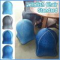 【送料無料】ジェリーフィッシュチェア/JellyfishChairStandard