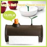 QUALY Log & Roll paper towel holder / クオリー ログ&ロール ペーパータオルホルダー [キュートでユニークなキッチンペーパーホルダー]【あす楽対応】 売れ筋