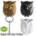 クオリー ナイトオウル キーホルダー / QUALY Night Owl Key Holder 【あす楽対応】