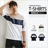 Tシャツ メンズ 半袖 ストリート 3トーン配色ハーフスリーブTシャツ・全3色・a47651-1 メンズ【tops】【半袖】【人気】 クルーネック