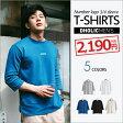 7分袖 tシャツ メンズ カットソー NUMBERレタリング7分丈スリーブTシャツ・全5色・n47698 メンズ【tops】【タイト】【スリム フィット ロゴ アビス】【人気】