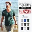 UネックベーシックTシャツ・全9色 a48383 メンズ【tops】【人気 トップス 無地 シンプル 半袖 アビス】