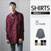 8COLORSオーバーサイズワンポケットシャツ・全8色 a51095 メンズ【sh】【トップス 長袖 ゆったり ビックサイズ 無地 カジュアル シンプル】