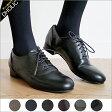 2TYPEベーシックオックスフォードシューズ・全6色 s46983 レディース【sho】【おじ靴】