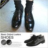 2TYPEブラックオックスフォードシューズ・全2色 s46204 レディース【sho】【おじ靴 人気】