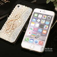 iPhone8iPhone8Plus背面カバーiPhone7iphone7iPhone7Plusiphone6iphone6PlusiphoneSEXperiaXPerformanceXperiaXZスマホケース背面ケースデコケースト音記号音符ビジューハードケースキラキラカワイイ宝石アイフォンカバーデコ送料無料