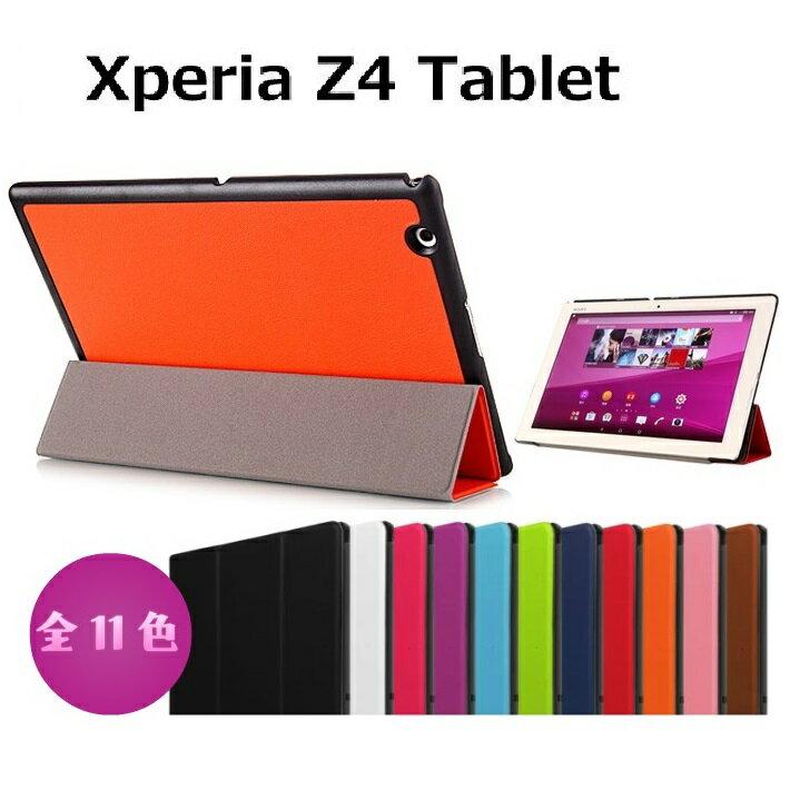 タブレットPCアクセサリー, タブレットカバー・ケース Xperia Z4 Tablet XperiaZ4 SO-05G SOT31 wi-fi 3