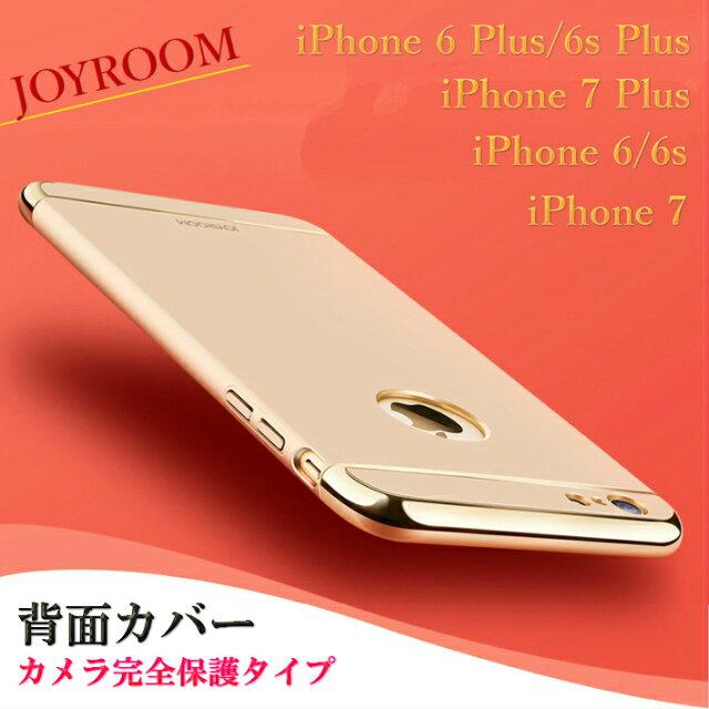 4160c7aae6 iPhone7ケース iPhone 7 iPhone7 Plus iphone7 iPhone 6s 背面保護 ケース カバー iPhone 6s  Plus
