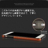 iphone7iPhone7PlusiPhone8ケースカバーiPhone6sPlusiPhone8シンプル背面カバー背面ケース保護シンプルアイフォン6sアイフォン6sプラスアイフォンレザー調スタンド機能カードポケットツートンケース落下防止バンド耐久耐衝撃送料無料