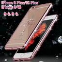 iPhone6s iPhone6s Plus iPhone6 iPhone6 Plus スマホケース デコケース 背面ケース 背面カバ……